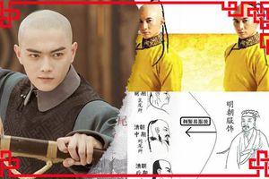 Bạn sẽ choáng váng khi biết kiểu tóc thật sự của nam thân thời Thanh Trung Quốc, phim ảnh đã đánh lừa bạn rồi!