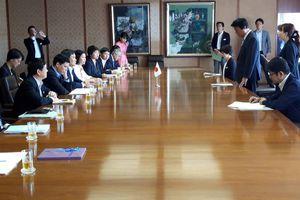 Diễn đàn đầu tư Việt Nam tại Kyushu