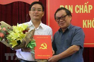 Ông Nguyễn Đình Trung làm Phó Bí thư Tỉnh ủy Đắk Nông