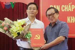 Chủ nhiệm Ủy ban Kiểm tra Tỉnh ủy Đắk Nông giữ chức Phó Bí thư Tỉnh ủy
