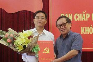 Công bố quyết định nhân sự của Ban Bí thư Trung ương Đảng tại tỉnh Đắk Nông