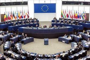 Nghị viện châu Âu thông qua gói cải cách bản quyền