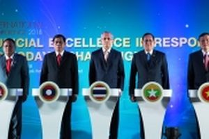 Việt Nam dự Hội nghị quốc tế về lĩnh vực tòa án và tư pháp