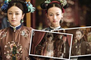 Tần Lam xác nhận có 'Diên Hi công lược' ngoại truyện, bênh vực Ngô Cẩn Ngôn trong scandal 'bệnh ngôi sao'