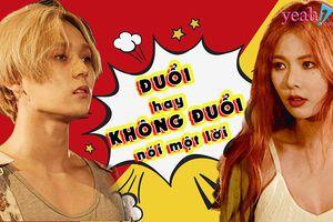 'Drama dài tập' của Cube vẫn chưa kết thúc, số phận hai nhân vật chính Hyuna và E'Dawn sẽ được định đoạt vào tuần sau