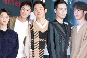 Jung Hae In, Lee Kwang Soo và D.O. (EXO) tham dự buổi công chiếu phim 'Pháo đài Ansi' của Jo In Sung và Nam Joo Hyuk