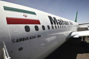 Mỹ trừng phạt công ty hàng không Thái Lan