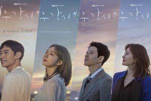 Phim mới của Lee Je Hoon và Chae Soo Bin phát hành poster nhân vật