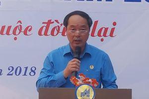 Ngày hội hiến máu của ngành Dệt May Việt Nam năm 2018