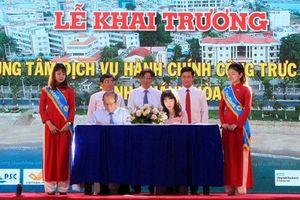 PC Khánh Hòa: Đẩy mạnh dịch vụ điện trực tuyến trên cổng thông tin điện tử
