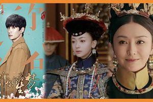 Đề cử 'Diễn viên truyền hình được yêu thích': Tần Lam cạnh tranh Địch Lệ Nhiệt Ba, Chu Nhất Long sáng cửa ở bảng nam