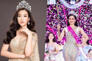 'Ánh sáng' Tân Hoa hậu Việt Nam 2018 - Trần Tiểu Vy có làm lu mờ Đỗ Mỹ Linh?