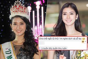 Fan Việt bức xúc thay Hoa hậu Quốc tế: Cất công sang dự HHVN 2018 nhưng chỉ 'thui thủi vỗ tay'?