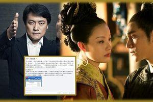 Vì 'Thiên Thịnh trường ca' flop nặng nên Hồ Nam phấn khởi kết hợp điều tra rating?