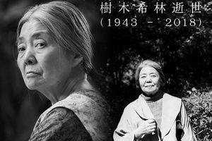 Nữ diễn viên gạo cội Kiki Kirin tạ thế ở tuổi 75