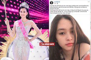 Tân Hoa hậu Việt Nam 2018 Trần Tiểu Vy nhận cơn mưa lời khen sau khi đăng quang