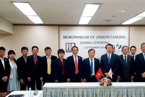 Cục Đầu tư nước ngoài ký thỏa thuận xúc tiến đầu tư với Ngân hàng Shoko-Chukin