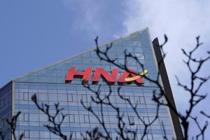 Hàng loạt ông lớn Trung Quốc bán tài sản sau thâu tóm ở nước ngoài