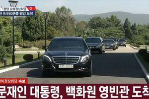 Chiến thuật 'ngoại giao xe hơi' được sử dụng trong hội nghị thượng đỉnh liên Triều lần 3