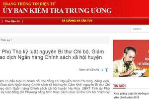 Kỷ luật Giám đốc Phòng Giao dịch Ngân hàng Chính sách xã hội huyện Hạ Hòa