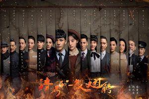 Cúc Tịnh Y tiếp tục vào vai 'nữ cường' trong phim mới, hứa hẹn độ hot không kém 'Vân Tịch truyện'