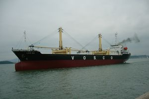 'Cây sáng kiến' của VOSCO