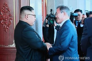 Ông Kim Jong-un thẳng thắn thừa nhận cơ sở vật chất Triều Tiên 'hơi cũ'