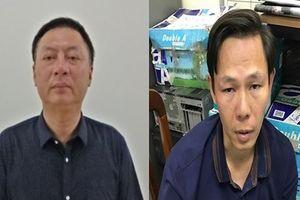 Vì sao Phó Chủ tịch Hội Khoa học Kinh tế NN&PTNT Việt Nam bị khởi tố?
