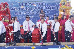 Khởi công Nhà máy năng lượng mặt trời BCG Băng Dương đầu tiên tại Long An