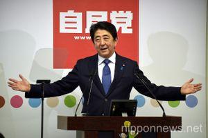 Ông Abe tái trúng cử ngôi thủ lĩnh đảng cầm quyền và thủ tướng Nhật