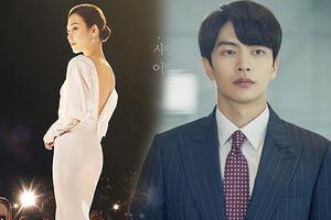 'The Beauty Inside': Seo Hyun Jin hóa thành 'top star', Lee Min Ki lịch lãm trong bộ suit sang trọng