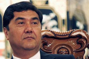 Điều tra kỷ luật đảng Giám đốc Cơ quan Năng lượng Trung Quốc