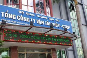 CPH Hãng phim truyện Việt Nam: Sai phạm chọn nhà đầu tư chiến lược