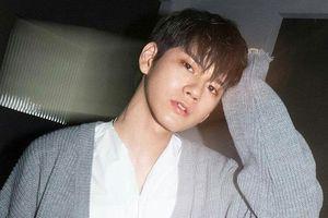 Ong Seong Woo (WANNA ONE) kết thúc vai trò MC tại Music Core