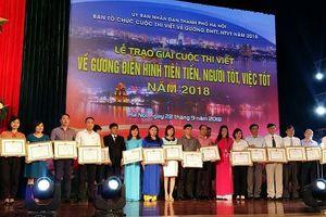 Phóng viên Báo An ninh Thủ đô đoạt giải Nhì cuộc thi viết gương 'Người tốt, việc tốt thành phố Hà Nội năm 2018'