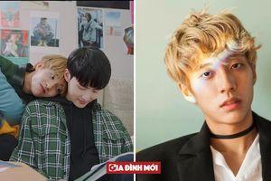 Holland: Thần tượng Hàn Quốc đầu tiên công khai đồng tính