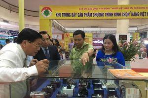Hội chợ hàng Việt Nam thành phố Hà Nội năm 2018: Chung tay xây dựng thương hiệu Việt
