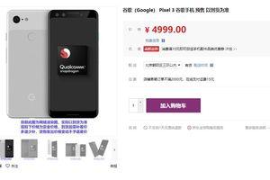 Chưa ra mắt, điện thoại Google Pixel bất ngờ xuất hiện trên trang mua sắm trực tuyến với giá 730 USD