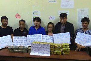 Biên phòng Hà Tĩnh phối hợp triệt phá đường dây vận chuyển 20 bánh heroin, 15 kg ma túy đá