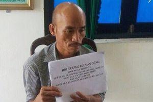 Hải quan Hà Tĩnh phối hợp bắt 574 viên ma túy tổng hợp
