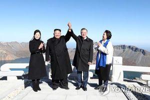 Hé lộ thời điểm Chủ tịch Kim Jong-un đến thăm Hàn Quốc