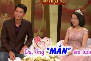 Hôn nhân hài hước của cặp vợ chồng quen nhau khi là 'ghệ' người ta