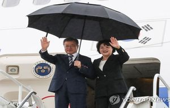 Tổng thống Hàn Quốc tới Mỹ gặp thượng đỉnh với Tổng thống Trump