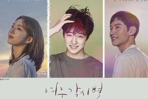 Mỹ nam trẻ tuổi Nam Da Reum tham gia cùng Lee Je Hoon và Chae Soo Bin trong 'Where Stars Land'