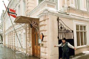 Nga yêu cầu Na Uy thả công dân bị tình nghi làm gián điệp