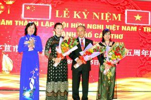 Kỷ niệm 25 năm thành lập Hội hữu nghị Việt Nam - Trung Quốc TP Cần Thơ