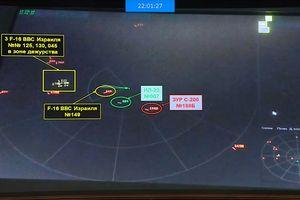 Nga tung dữ liệu chứng minh chiến cơ Israel 'núp' trinh sát Il-20