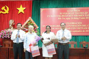 Kỷ niệm 55 năm Ngày thành lập Ủy ban Cuba đoàn kết với miền Nam Việt Nam