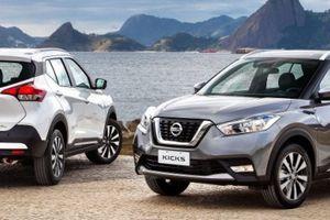 Ô tô SUV 'đẹp long lanh' giá chỉ từ 301 triệu đồng của Nissan có gì hay?