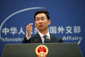 Trung Quốc cực lực phản đối việc Mỹ bán vũ khí cho Đài Loan